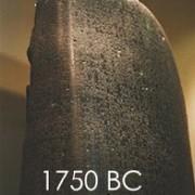 Image584